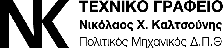 Nikolaos Kaltsounis - Civil Engineer
